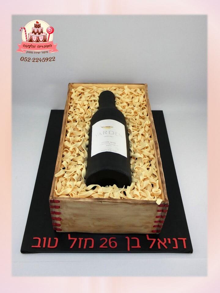 עוגת יום הולדת בקבוק יין בקופסת מתנה