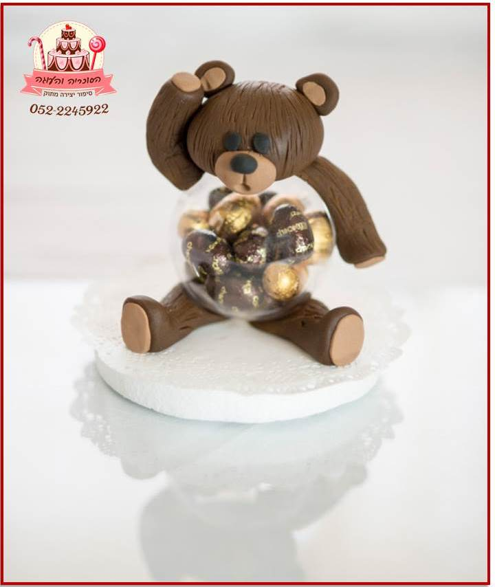 דובי מעוצב בצק סוכר מלא בשוקולד בלגי לאוהבים