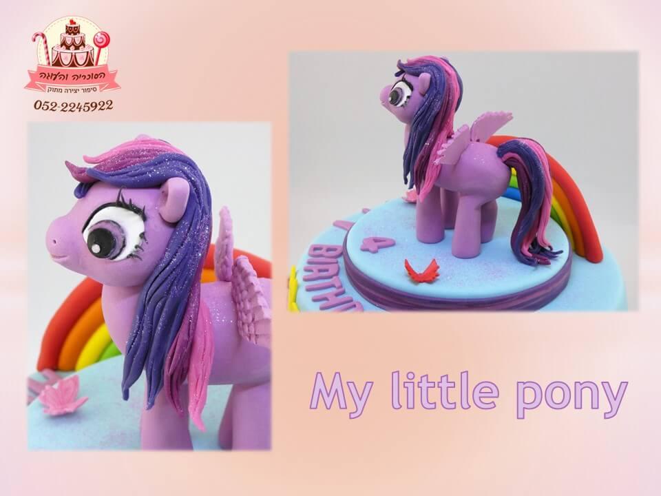 my littel pony מקרוב