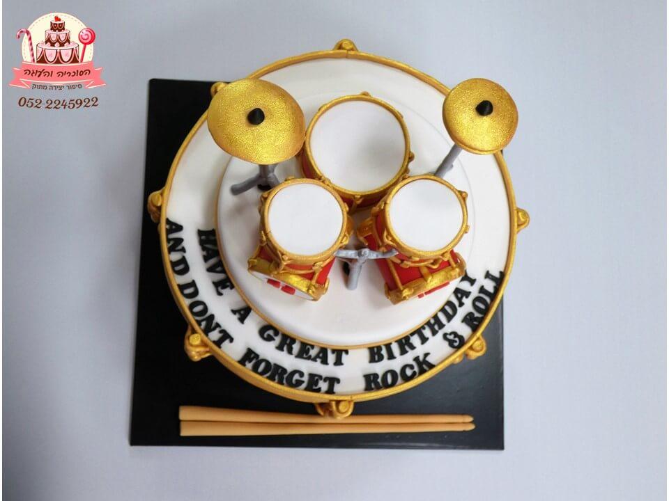 עוגה מעוצבת למבוגרים מערכת תופים מלמעלה - הסוכריה והעוגה, דורית יחיאל