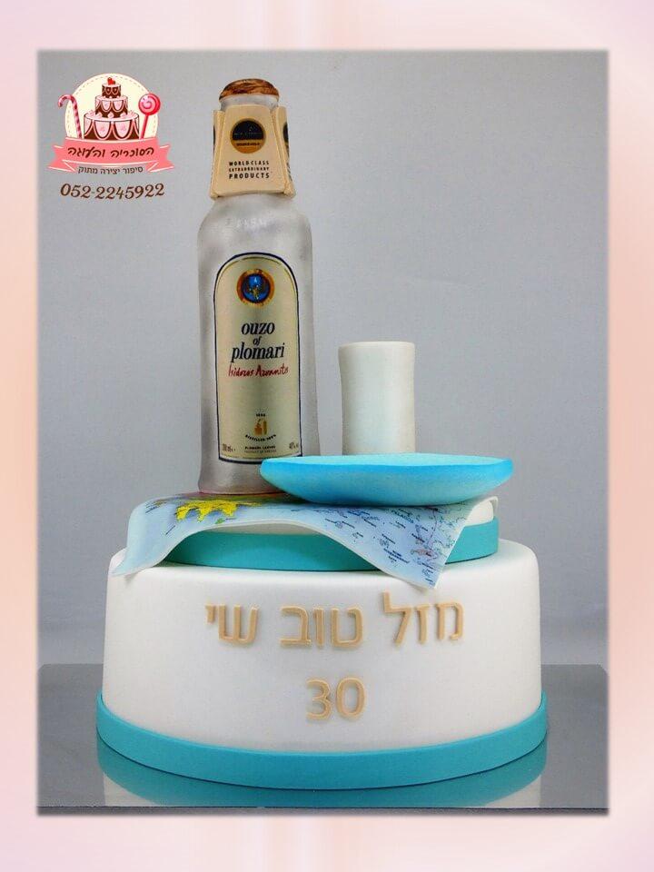 עוגה למבוגרים מעוצבת מבצק סוכר - עוגה בעיצוב בקבוק אוזו כוס צלחת ומפת יוון