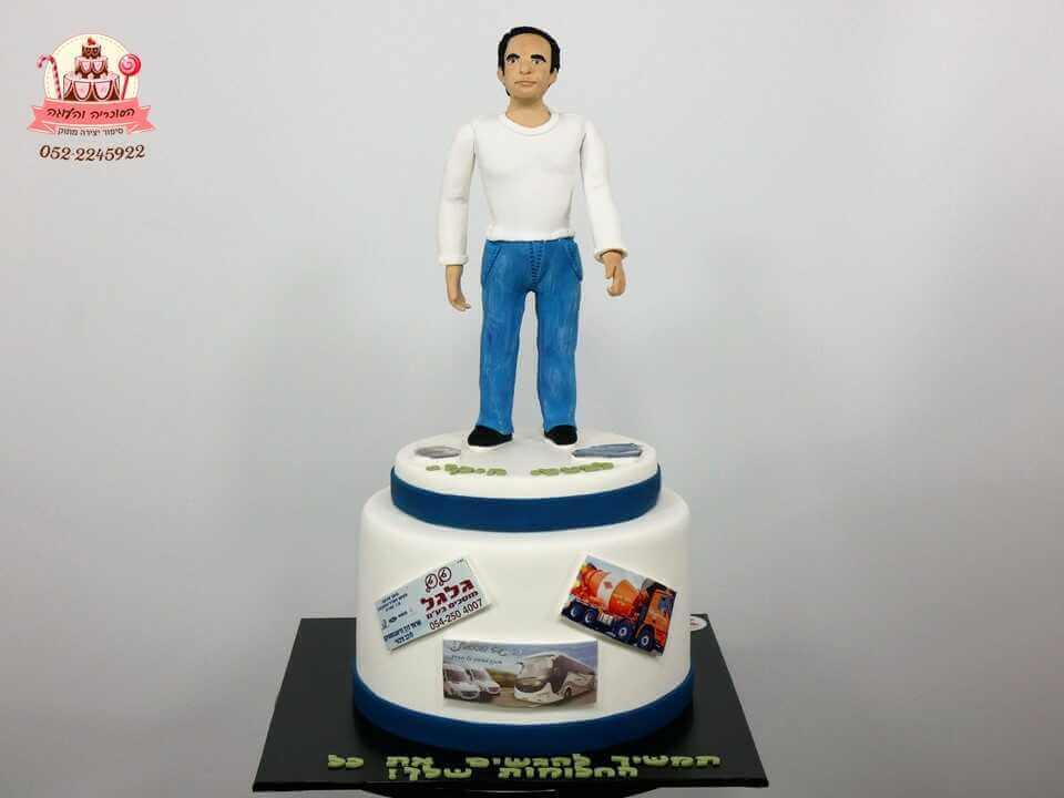עוגה בעיצוב דמות גבר | עוגות מעוצבות למבוגרים | דורית יחיאל הסוכריה והעוגה