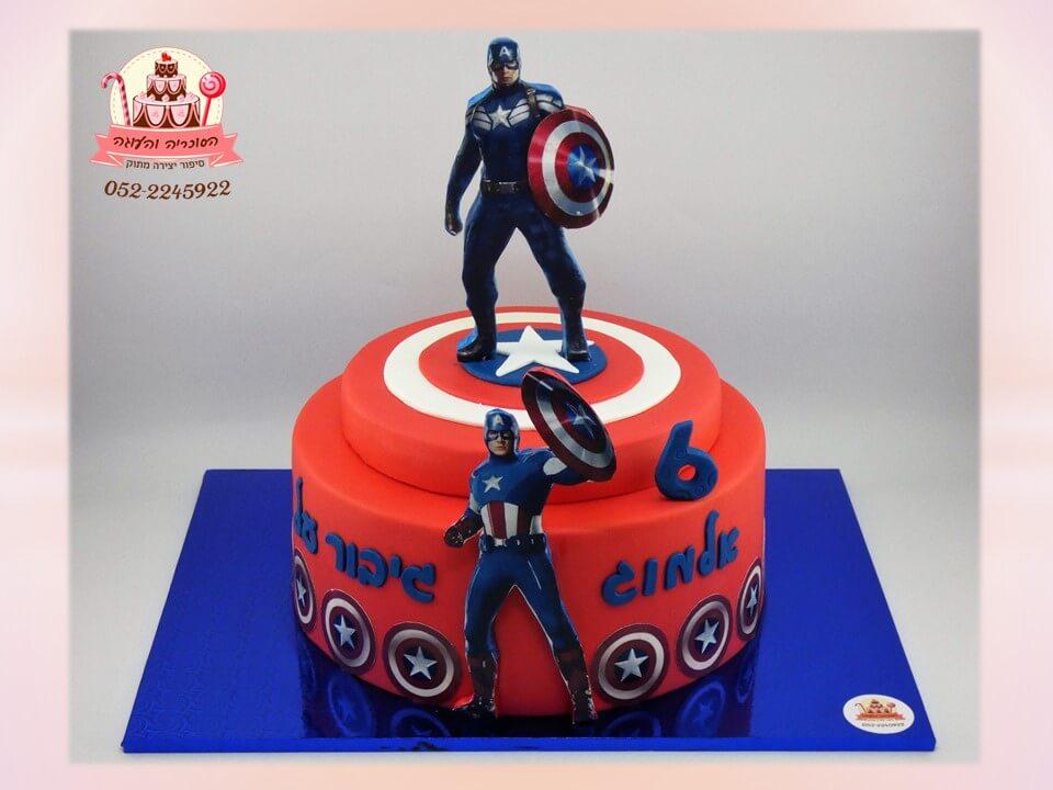 עוגה מעוצבת קפטן אמריקה תמונה עומדת