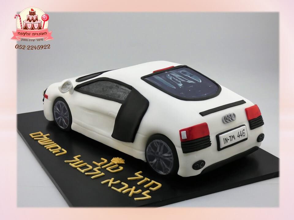 עוגת יום הולדת מעוצבת למבוגרים של מכונית אאודי R8 מבצק סוכר - דורית יחיאל