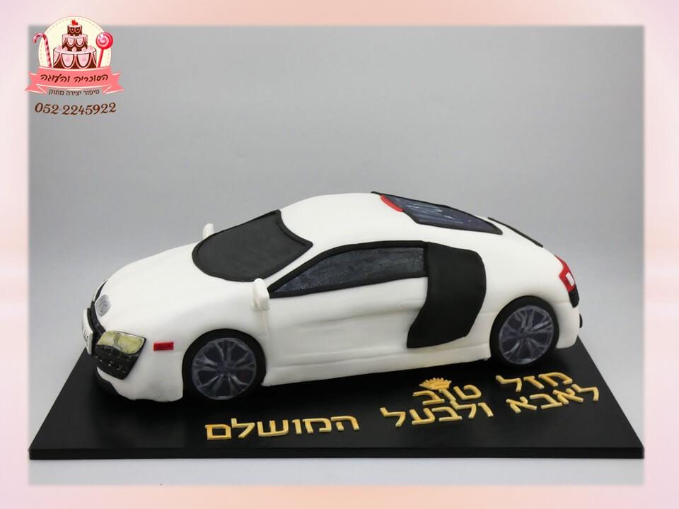 עוגה למבוגרים בעיצוב מכונית אאודי R8 מבצק סוכר - דורית יחיאל