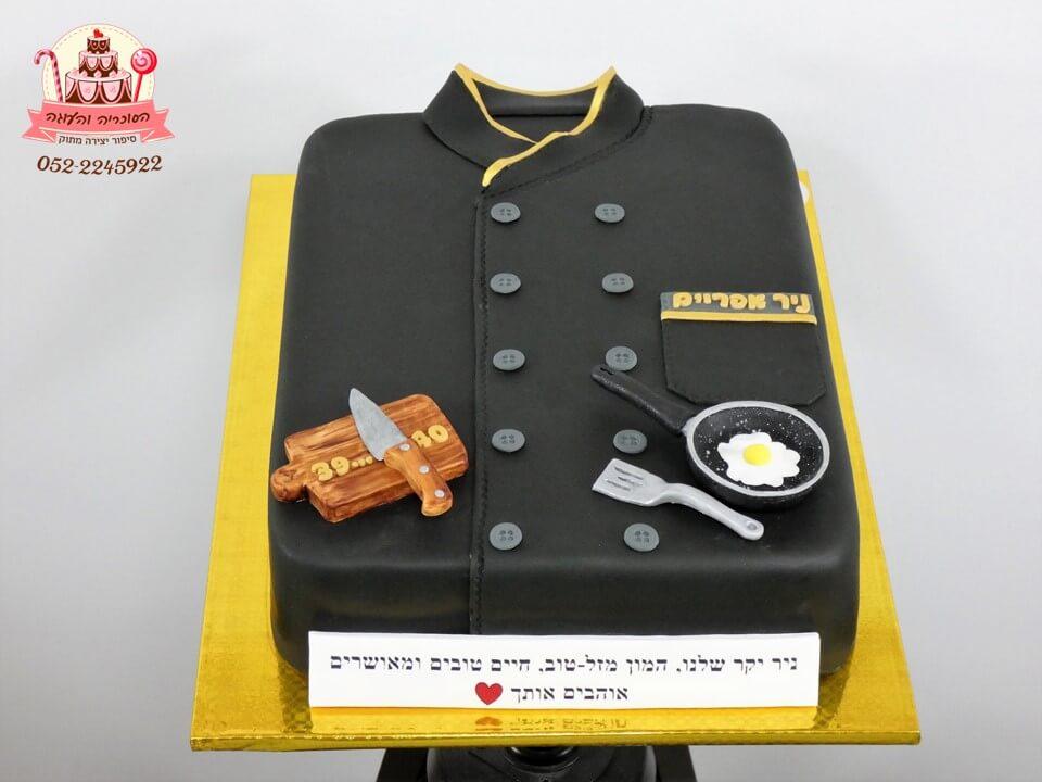 עוגה בצורת ג'קט שף שחור | דורית יחיאל, העוגה והסוכריה