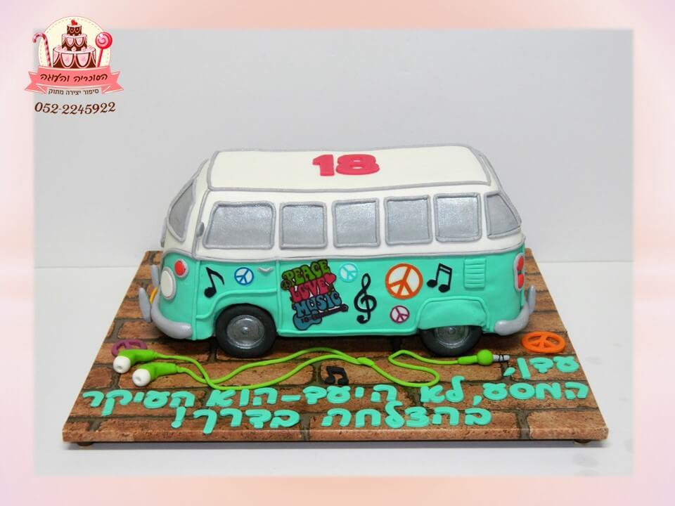 עוגת מעוצבת למבוגרים - מכונית וואן | דורית יחיאל - הסוכריה והעוגה