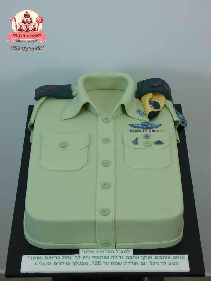 עוגה בצורת חולצה צבאית | עוגות מעוצבות למבוגרים |דורית יחיאל הסוכריה והעוגה