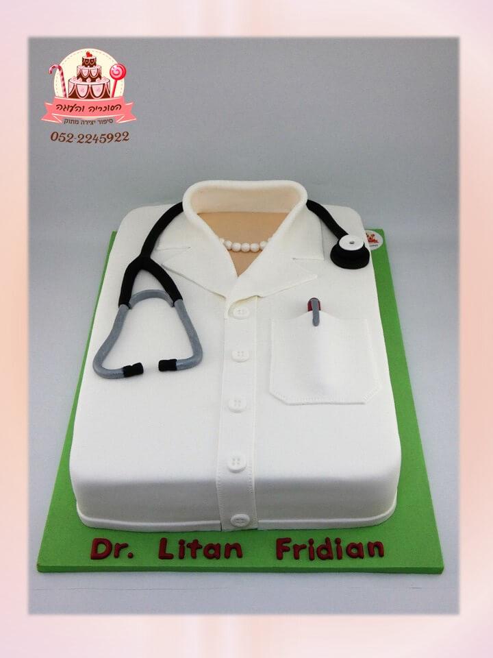 עוגת יום הולדת למבוגרים: עוגה בצורת חלוק רופאה ואביזרים