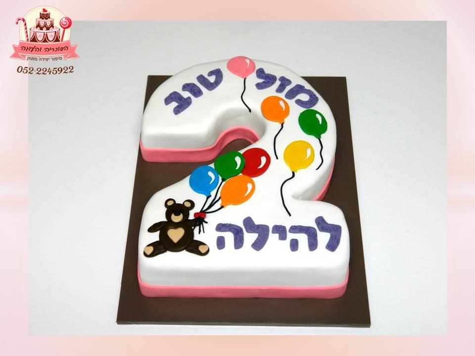 עוגה מעוצבת בצורת 2
