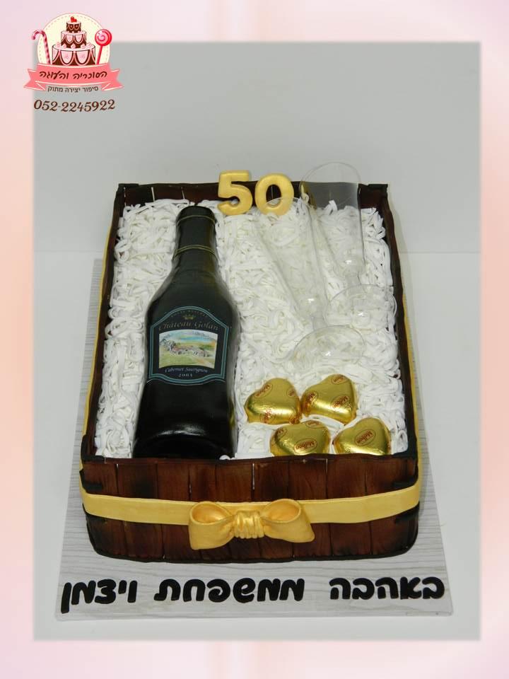 עוגת יום הולדת למבוגרים, מעוצבת בצורת קופסה יין ופרלינים | הסוכריה והעוגה