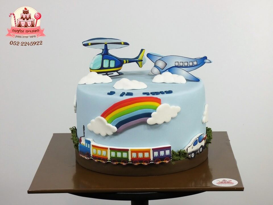 עוגה בשילוב תמונות תלת מיימדיות כלי תחבורה | דורית יחיאל, העוגה והסוכריה
