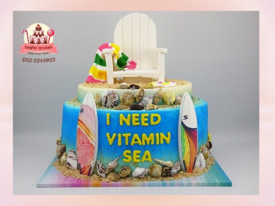 עוגה מעיצוב מיוחדת לתחילת חופשת הקיץ