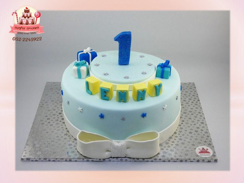 עוגת בצק סוכר ליום הולדת שנה - דורית יחיאל