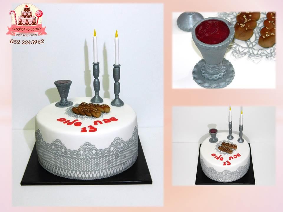 עוגה לקבלת שבת, עוגות מעוצבות לאירועים מיוחדים, עוגות ייחודיות מעוצבות מבצק סוכר מפוסלות במיוחד לאירועים מרגשים