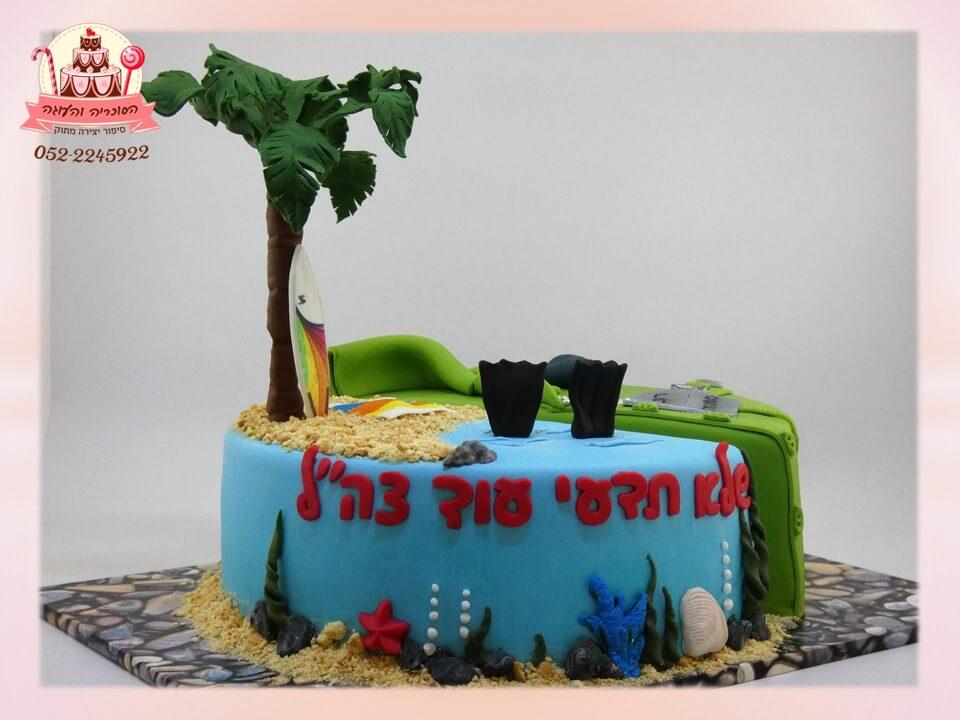 """עוגה מעוצבת לשחרור מצה""""ל"""