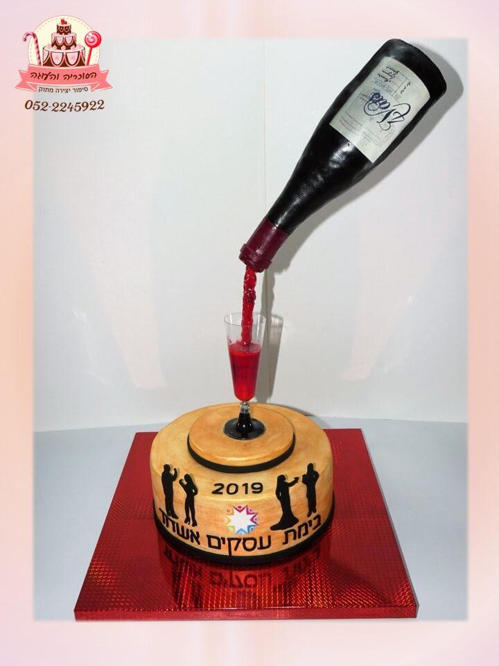 עוגה מעוצבת ממותגת לקבוצת נטוורקינג