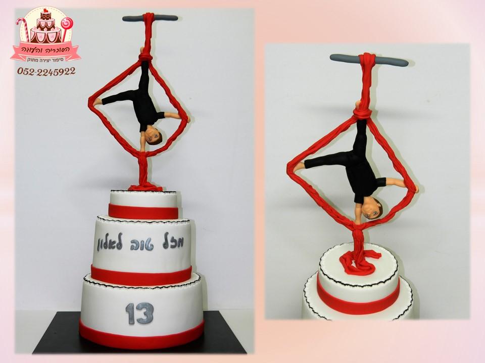 עוגות בהזמנה אישית: עוגת קומות לבר מצווה, אקרובטיקה אווירית - דורית יחיאל
