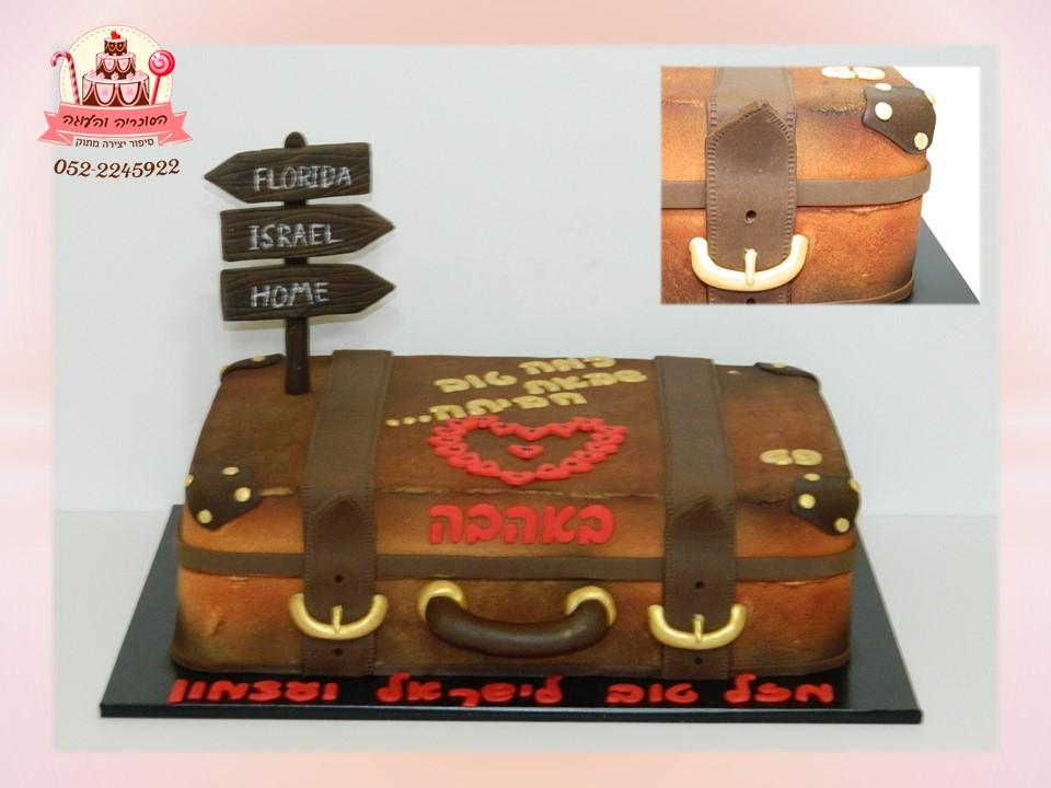 עוגות מעוצבות בהזמנה אישית, עוגה מעוצבת בצורת מזוודה בעיצוב אישי - דורית יחיאל