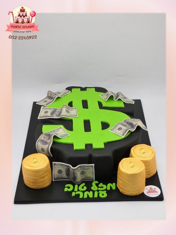 עוגה מעוצבת בצורת סימן דולר