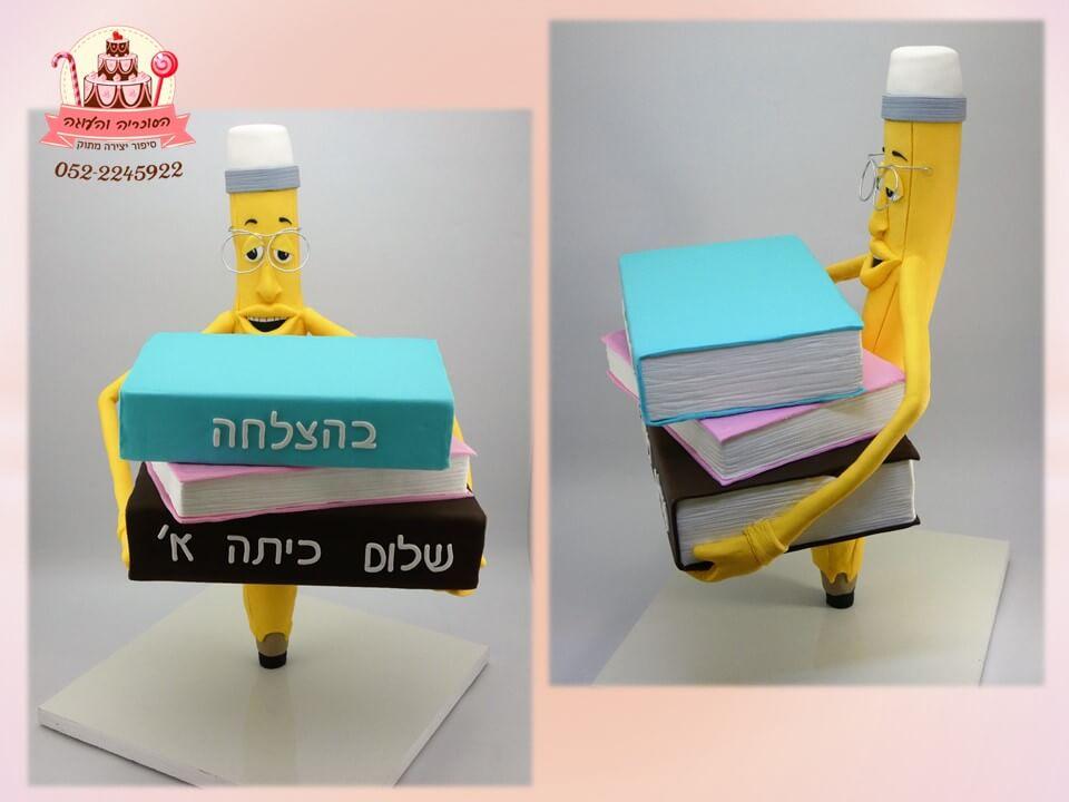 עוגה מעוצבת לתחילת שנה עיפרון מחזיק ספרים