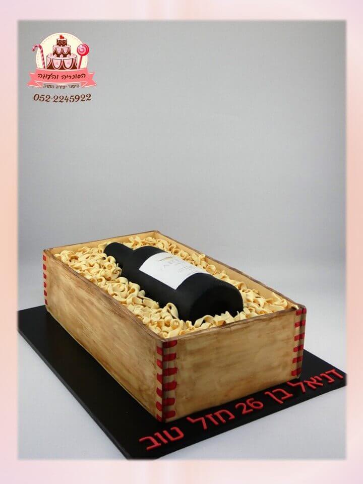 איך תכלו לפתיע את יקיריכם עם עוגות מעוצבת | דורית יחיאל - הסוכריה והעוגה