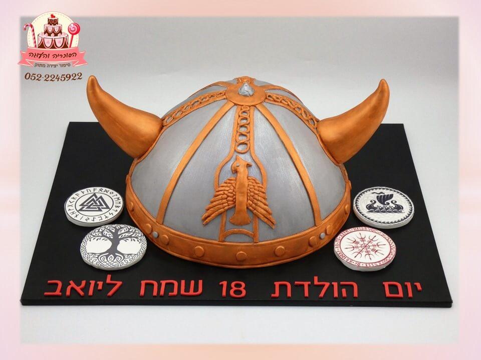 עוגה מעוצבת בצורת קסדת ויקינגים