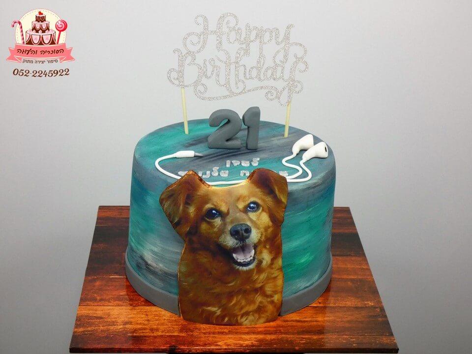 עוגה מעוצבת ליום הולדת למבוגרים בשילוב תמונה דו מיימדית - הסוכריה והעוגה, דורית יחיאל
