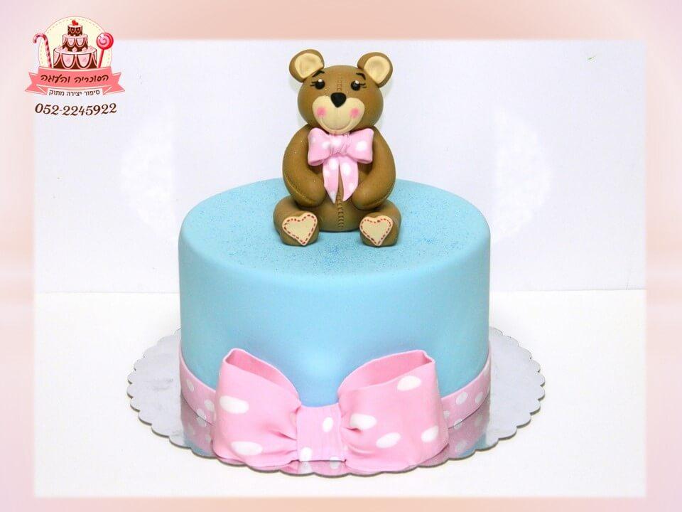עוגה מעוצבת דובי מתוק