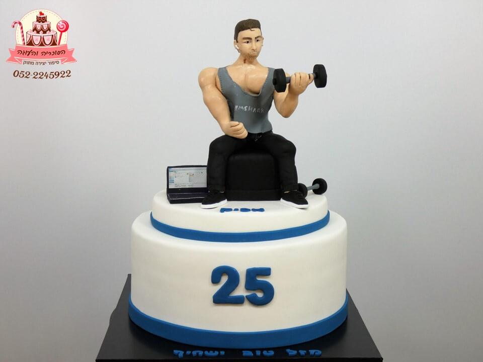 עוגה מעעוגה מעוצבת ליום הולדת למבוגרים בדמות שרירן במכון כושרוצבת דמות שרירן במכון כושר - הסוכריה והעוגה, דורית יחיאל