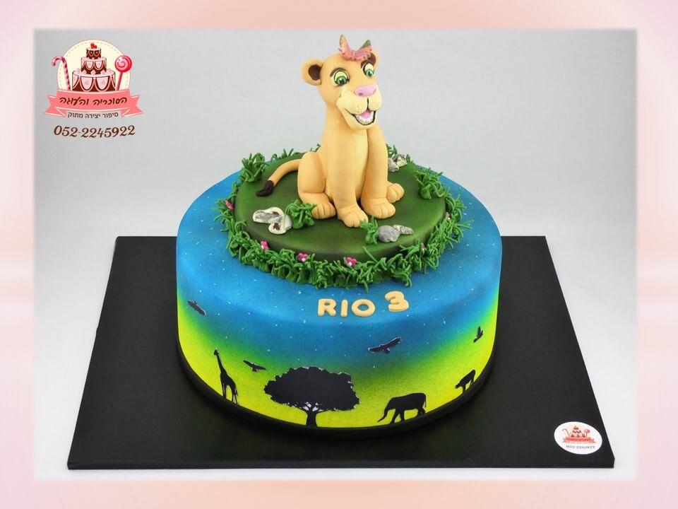 עוגה מעוצבת מסרט מלך האריות