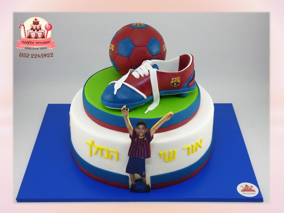 עוגה מעוצבת כדורגל ונעל ברצלונה, מבצק סוכר - דורית יחיאל