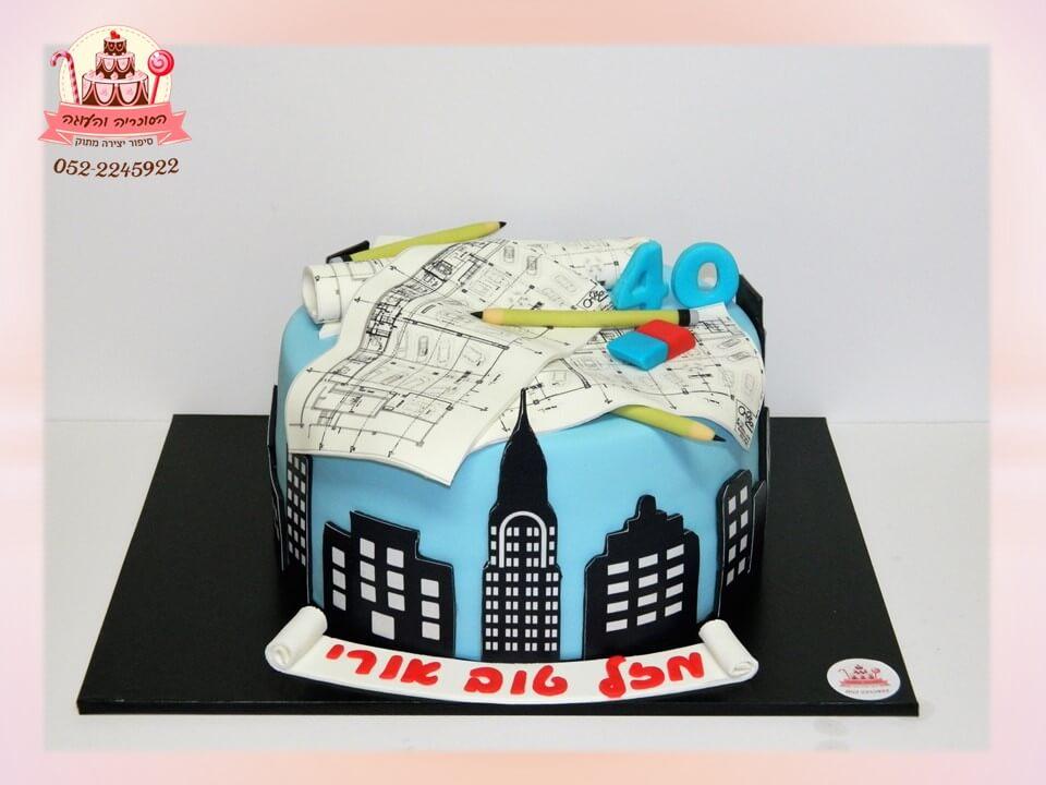 עוגת אדריכל, עוגה מיוחדת למבוגרים | הסוכריה והעוגה - דורית יחיאל