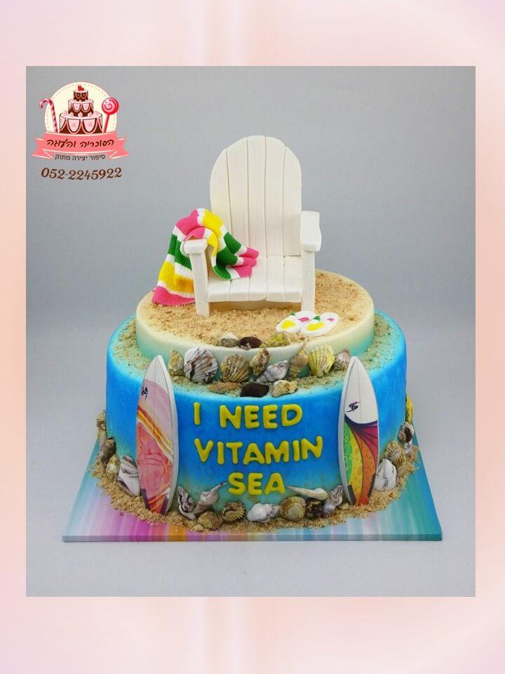 עוגה מעוצבת לחופשה נעימה