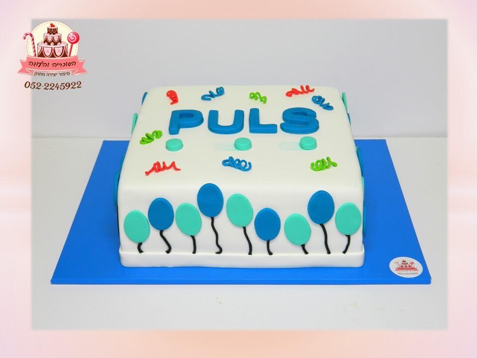 עוגה מעוצבת למיתוג עסק חדש | דורית יחיאל - הסוכריה והעוגה