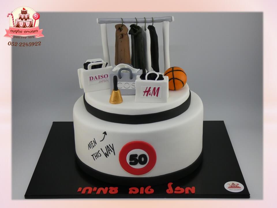 עוגת יום הולדת למבוגרים | עוגה מעוצבת למנכל H&M | דורית יחיאל - הסוכריה והעוגה