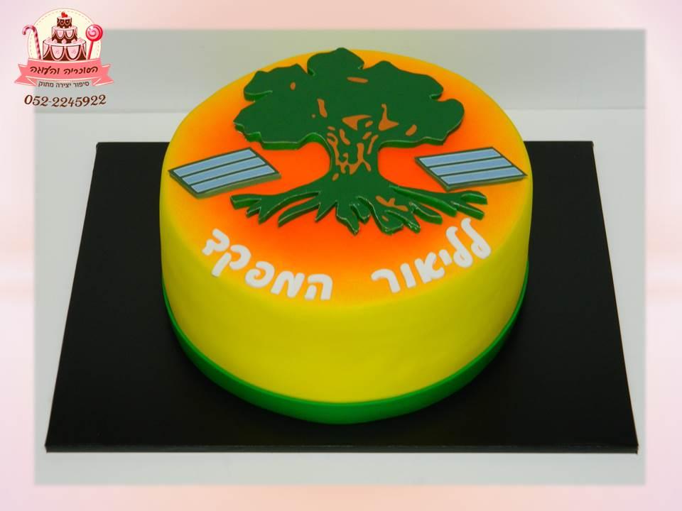 עוגה מעוצבת למפקד גולני עם סמל גולני ודרגות