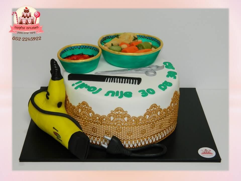 עוגה מעוצבת לספרית מרוקאית | דורית יחיאל
