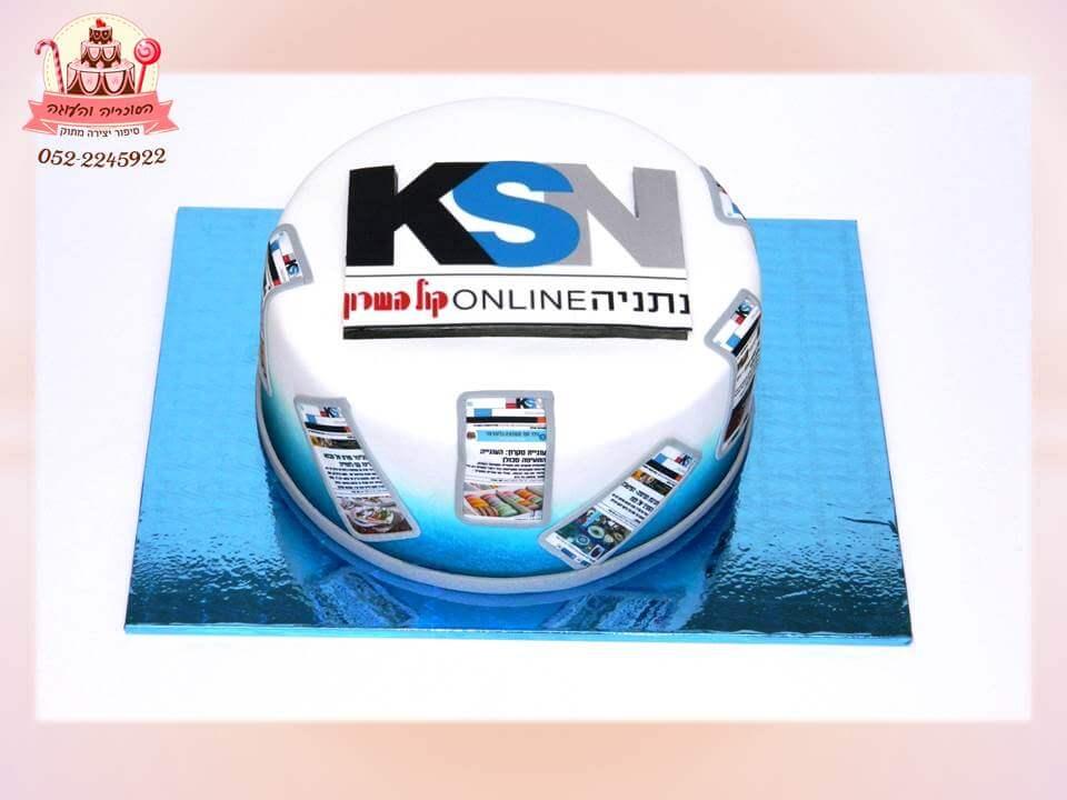 עוגה מעוצבת לבלוג חדש בעיתון נתניה