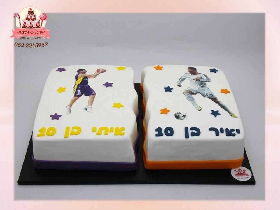 עוגה מעוצבת לתאומים כדורסל/רגל