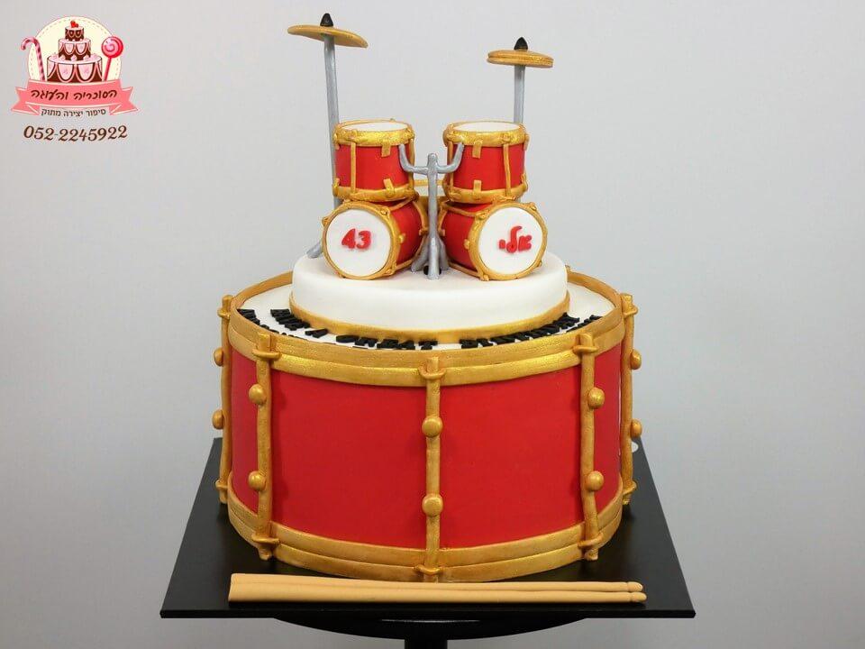 עוגה מעוצבת למבוגרים מערכת תופים - הסוכריה והעוגה, דורית יחיאל
