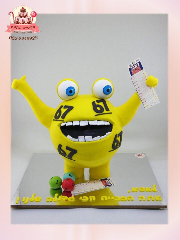עוגה למבוגרים - עוגה מעוצבת מפלצת לוטו, צהובה
