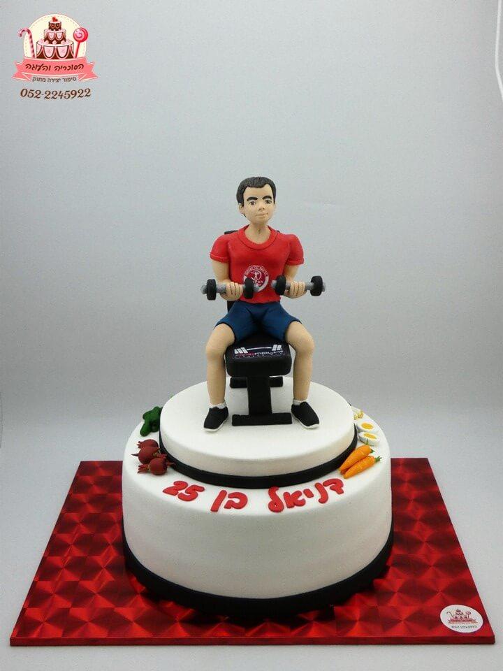 עוגה מעוצבת דמות גבר חובב כושר