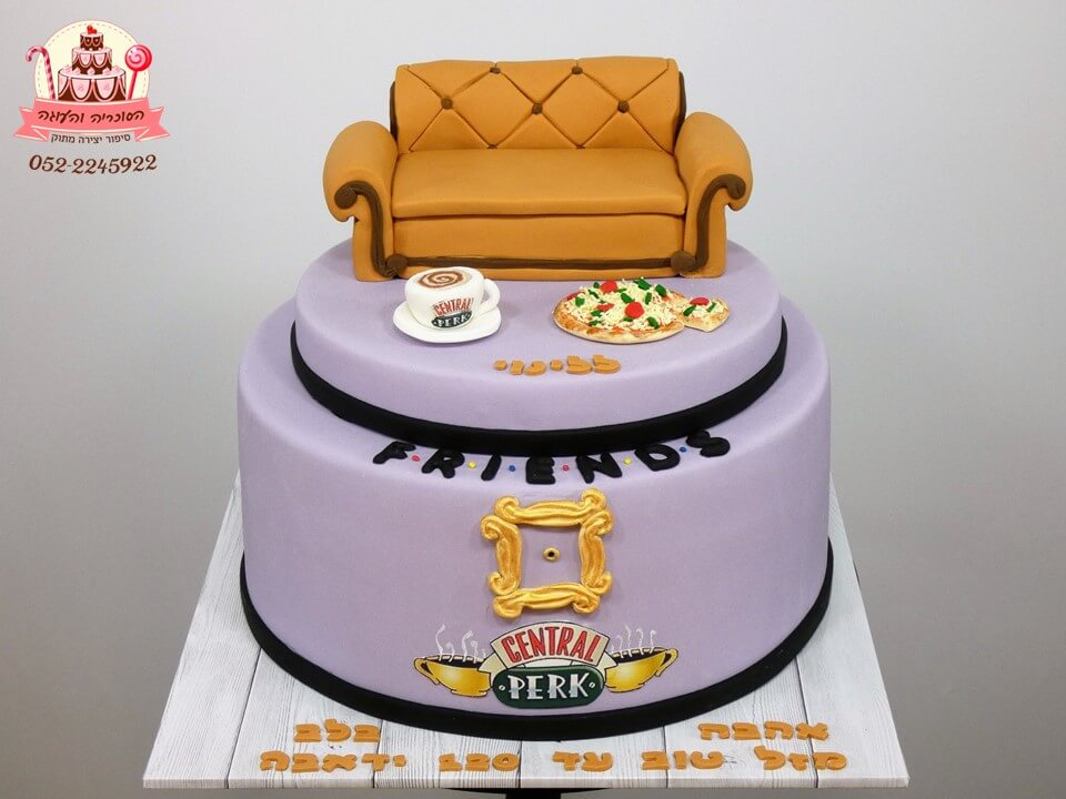 עוגה מעוצבת למבוגרים עיצוב חברים Friends - הסוכריה והעוגה, דורית יחיאל