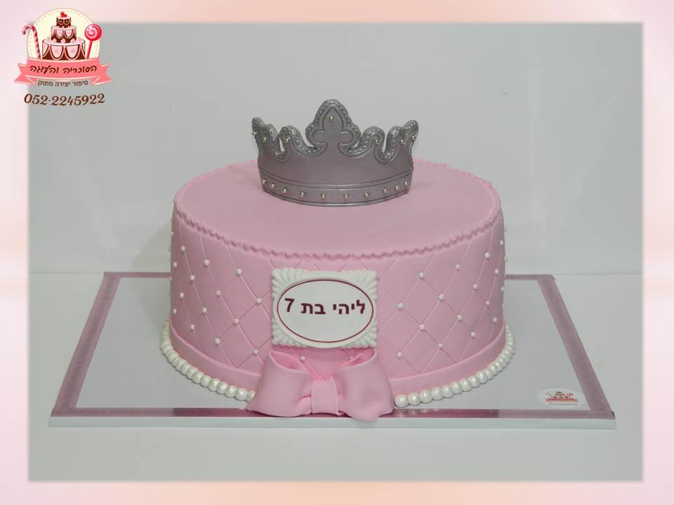 עוגה מעוצבת כתר של נסיכה