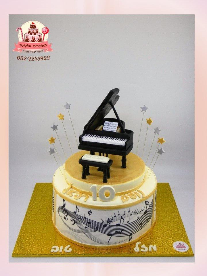 עוגת פסנתר כנף ליום הולדת תאומים