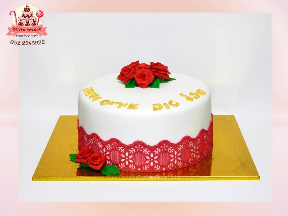 עוגה מעוצבת תחרה אדומה, עוגות יום הולדת למבוגרים | הסוכריה והעוגה - דורית יחיאל