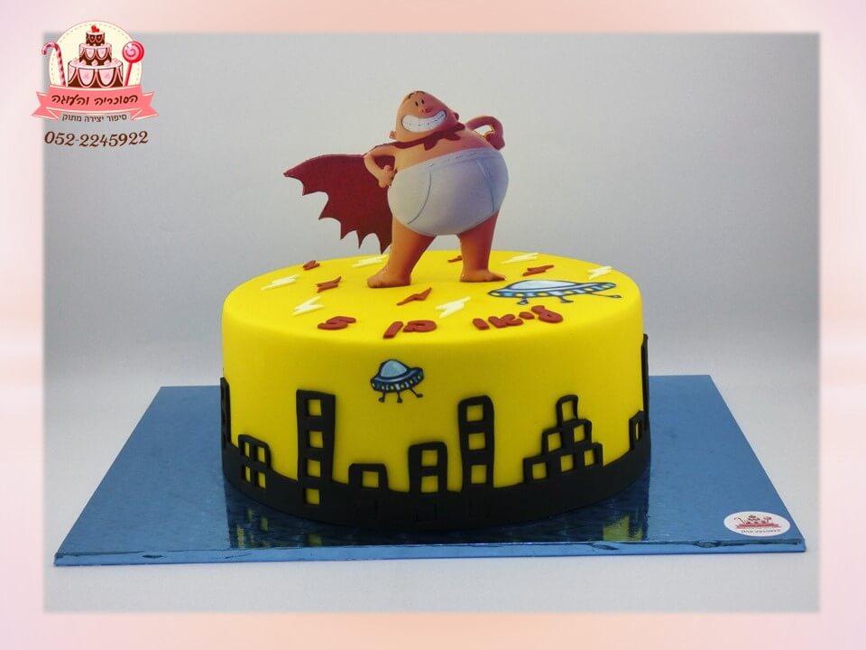 עוגה מעוצבת קפטן תחתונים