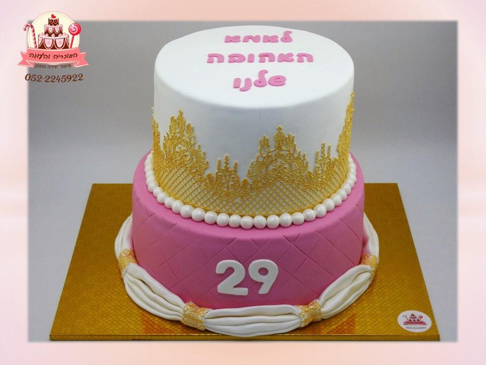 עוגה מעוצב 2 קומות תחרה ופנינים
