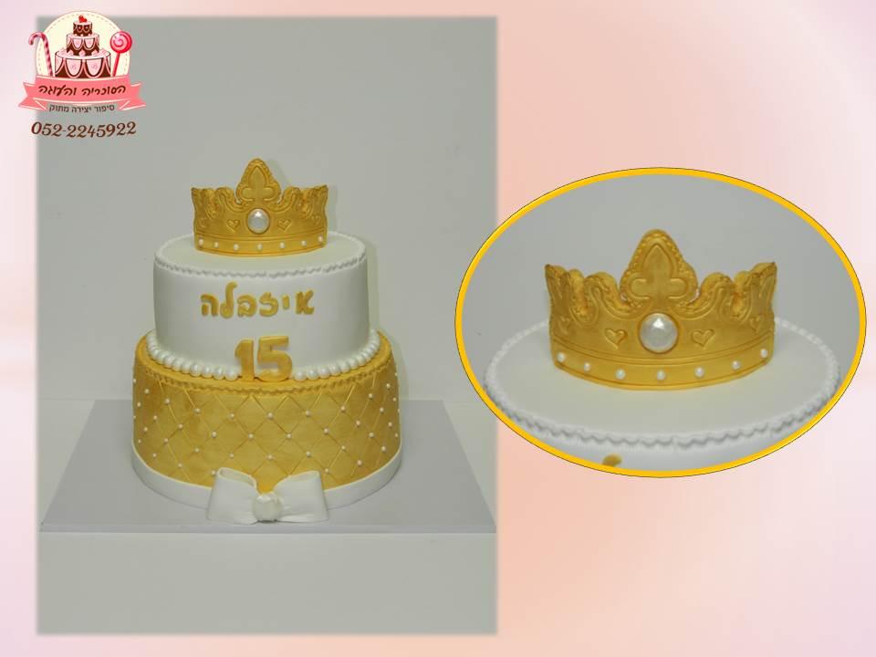 עוגה מעוצבת שתי קומות עם כתר זהב
